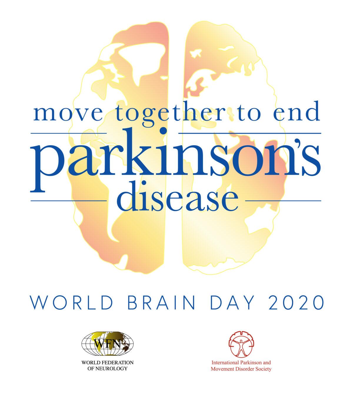 22 July 2020 | World Brain Day